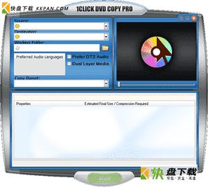 1Click DVD Copy Pro下载