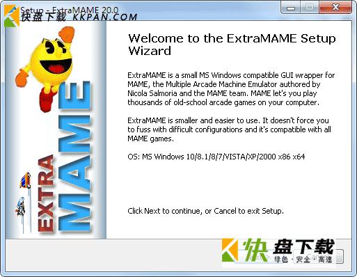 街机游戏MAME模拟器免费版下载v20.2