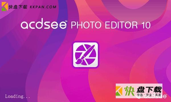 ACDSee Photo Editor下载