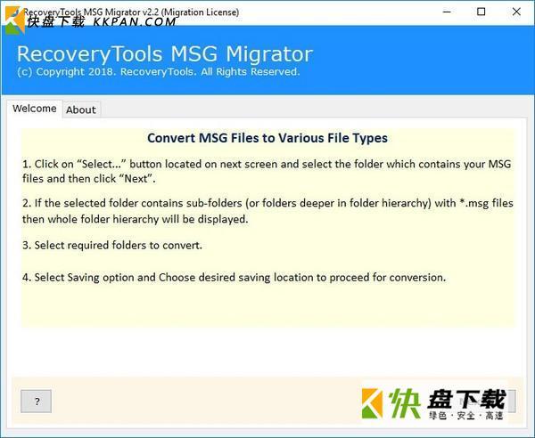 RecoveryTools MSG Migrator下载