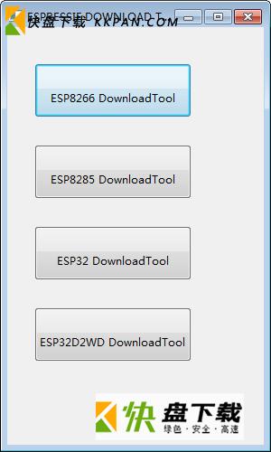 ESP32模组烧录软件下载最新版v3.66
