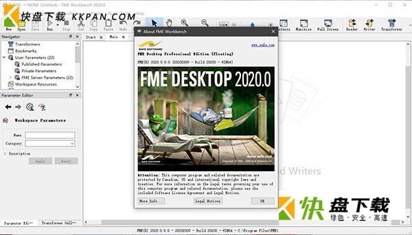 Safe Software FME Desktop下载