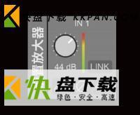 莱维特声卡调试软件绿色版下载v2.3