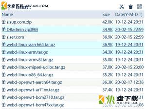 网盘架构工具webd下载免费版v1.0