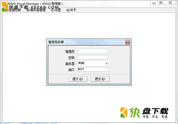 XMail Visual Manager下载