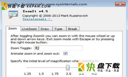 ZoomIt下载