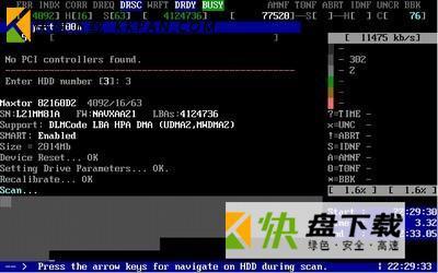 MHDD硬盘检测工具下载