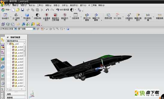 Unigraphics中文版下载v8.0