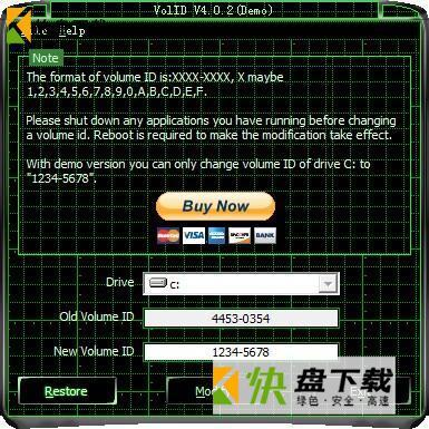 磁盘序列号修改助手下载