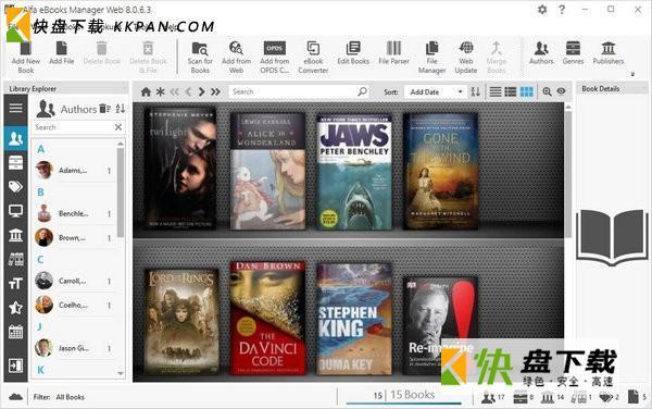 电子书管理工具下载