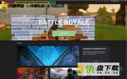 大型游戏管理平台下载