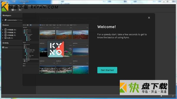 Lesspain Kyno Premium下载