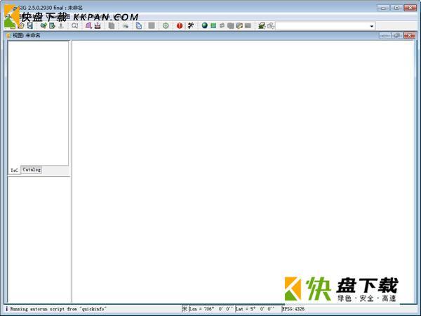 gvSIG地理信息系统下载
