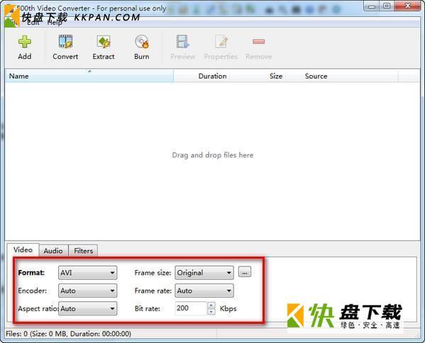 500th Video Converter下载 v2.0免费版