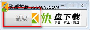 SETUNA2中文版v2.5下载