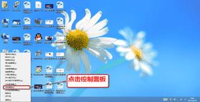 Windows 8 添加系统默认的五笔输入法