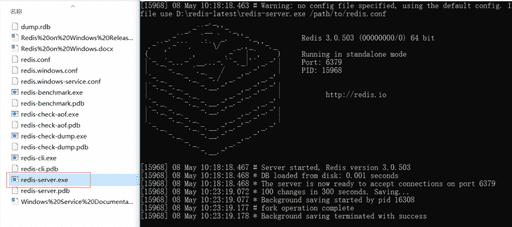 CentOS安装Redis并设置密码外网访问
