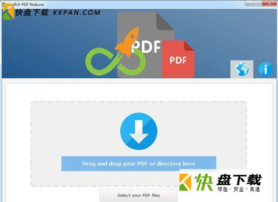 Jsoft.fr PDF Reducer下载