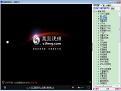MeteorNetTV网络电视软件下载v2.85中文版