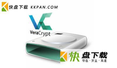 VeraCrypt下载
