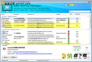 HiBit Startup Manager下载