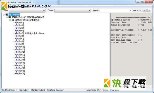 USB Device Tree Viewer下载