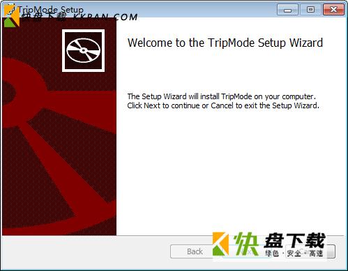 TripMode流量控制软件下载 v1.0.5中文版