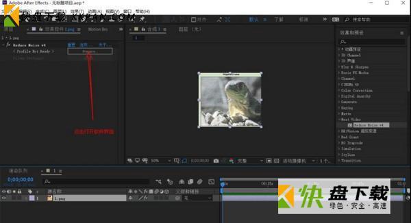 Neat Video Pro下载
