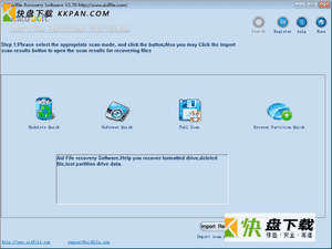 Aidfile Recovery Software下载