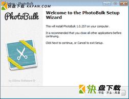 PhotoBulk图片批量处理工具绿色版v1.0