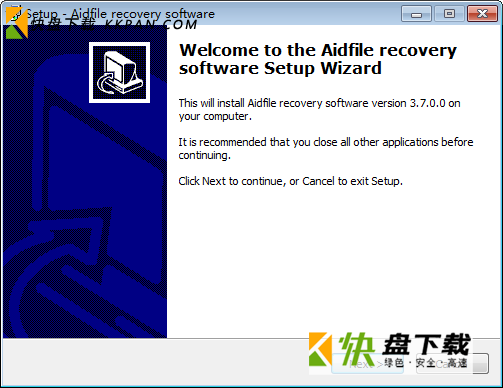 Aidfile Recovery Software数据恢复软件免费版v3.7