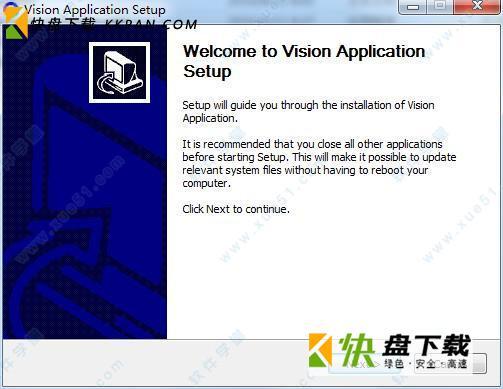色盲患者屏幕调色软件免费版下载 v0.1