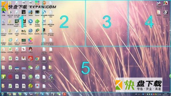 AOC Screen下载
