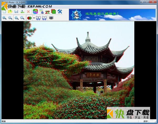 I3d photo下载