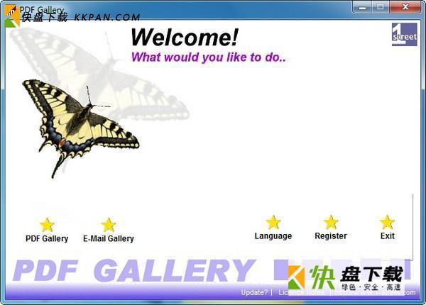 PDF Gallery下载