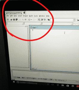 Win10环境下vc++6.0 编程序时输入中文无法正常输入