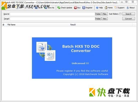 Batch HXS TO DOC Converter下载