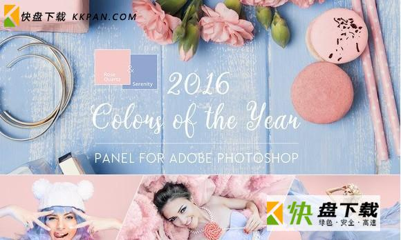 Colors of the Year下载