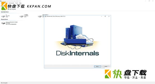 DiskInternals Word Recovery下载
