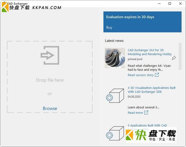 CAD Exchanger下载