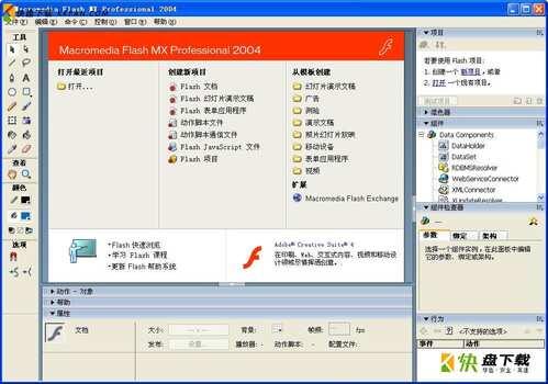 Macromedia Flash MX 8 下载