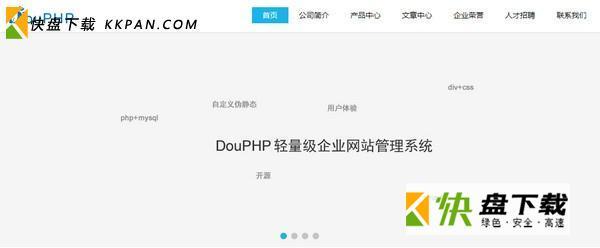 DouPHP下载