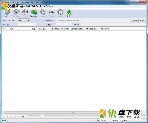 Ease MP3 WAV Converter下载