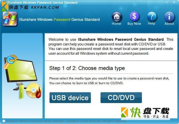 iSunshare Windows Password Genius下载