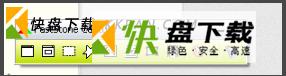 全屏截图工具Fscapture绿色版下载 v8.6