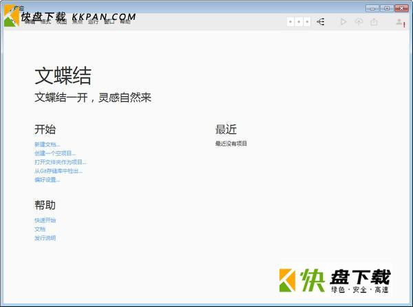 Document Node下载