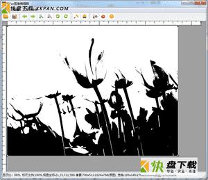 GFax Image Editor下载