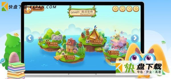 儿童在线英语学习软件魔力耳朵中文版下载 v2.2