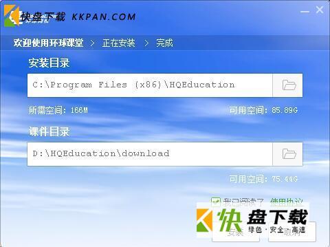 环球网校最新版下载 v2.0