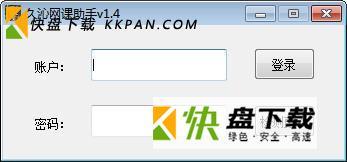 久沁网课助手中文版下载 v1.4